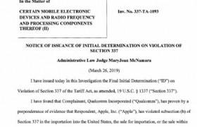 刚刚!苹果再次被判侵犯高通专利!ITC或发禁令在美禁售iPhone