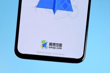 武汉今天解封高德地图早顶峰拥堵上升7.87%