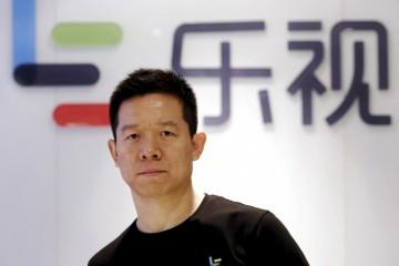 乐视网Q1预亏超1.5亿要求贾跃亭担任相关债款