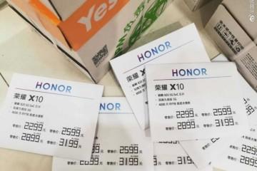 90Hz屏加持荣耀X10价格曝光2299元起