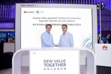 华为与合作伙伴分别发布加油站AI无感支付、金融智能双录解决方案 加速产业转型升级