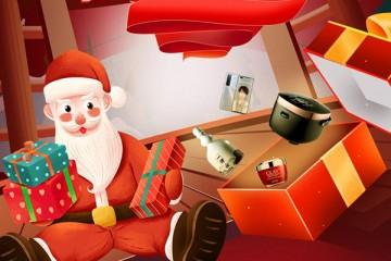 圣诞节不知道送什么给TA!和助力商城拯救你!