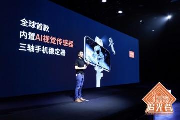 浩瀚卓越创始人陈敏,打造一款拥有灵魂的手机稳定器