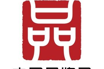 【品牌日专题】HOLOSOUND让世界听见中国声音