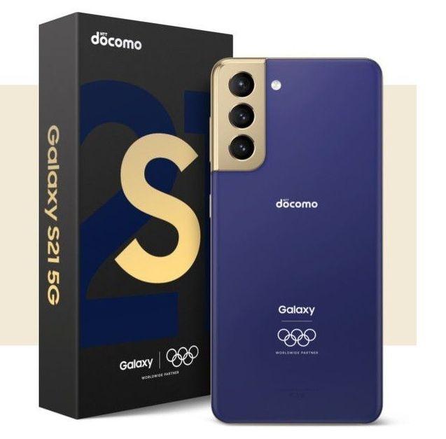 奥运定制版三星GalaxyS21亮相背面只有五环标志