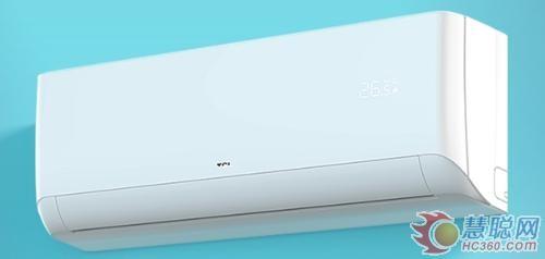 新一级能效1.5匹变频空调2199元值得买吗