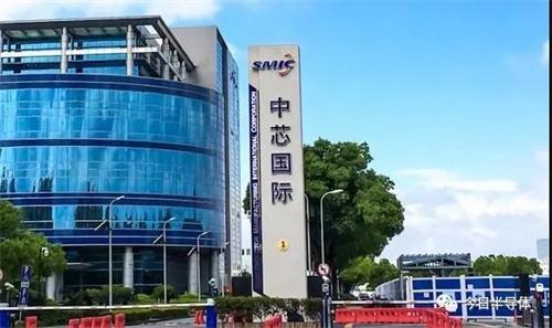 中国院士表态芯片产能过剩是忽悠中国还缺8个中芯国际